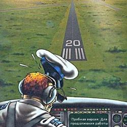 Реальные переписки пилотов и ремонтников