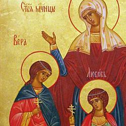 О вере и христианской жизни
