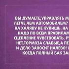 Великолепные цитаты;) Согласны?