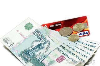 Как вернуть деньги, если их сняли с карты мошенники
