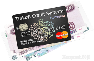Мой отзыв о кредитной карте Тинькофф платинум