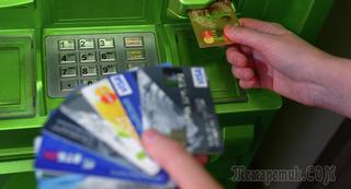 Мошенничество через Приватбанк – как с карт воруют деньги