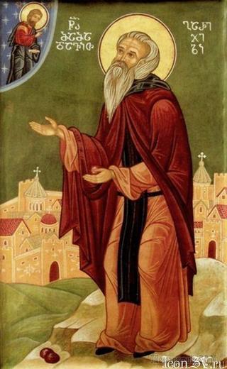 Святой преподобный Давид Гареджийский