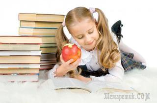 Как воспитать действительно умного ребенка?