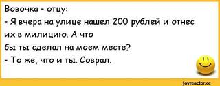 Занимательное чтиво;) 10-ка смешных историй