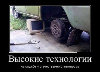 Заряд позитива от подборки демотиваторов;))