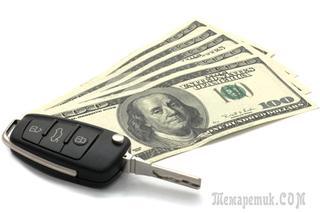 Как мы взяли кредит в Сбербанке на машину