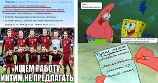 Роспуск сборной России по футболу: реакция соцсетей
