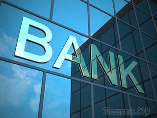 Как отомстить банку, если банк вас обманул?