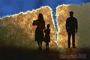 Откуда берутся разведённые женщины с детьми и матери-одиночки?