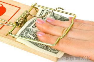 Отзыв: Кредитная карта Кредит Европа Банка - Ловушка для лохов.