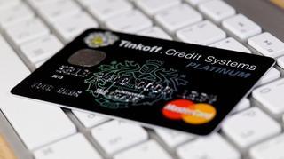 Тинькофф дебетовая карта — стоит ли открывать, как получить. Мой непредвзятый отзыв