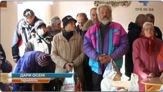Депозиты украинцев начали потрошить.
