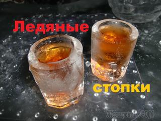 Ледяные стопки: стаканчики для вечеринок. Удиви друзей