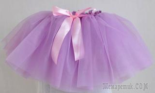 Как сшить многослойную юбку из фатина?