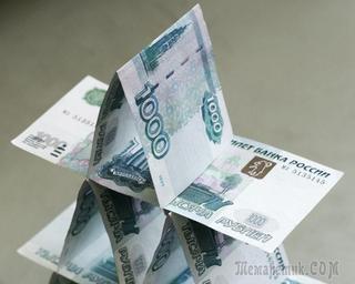 Гении или мошенники: как распознать финансовую пирамиду?