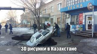 Автомобильные приколюхи