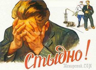 Отсутствие интимного стыда - признак шизофрении...