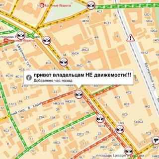 Приколы Яндекс - пробки
