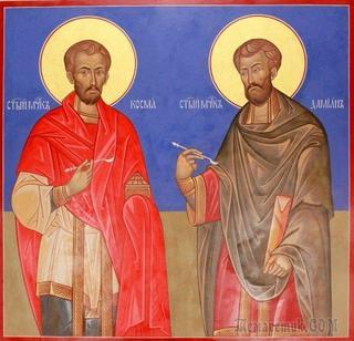 Святые мученики-бессребреники братья Косма и Дамиан, в Риме пострадавшие