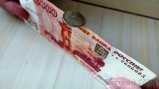 Удивительное балансирование  монеты!