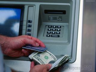 Десять способов мошенничества с банковской картой