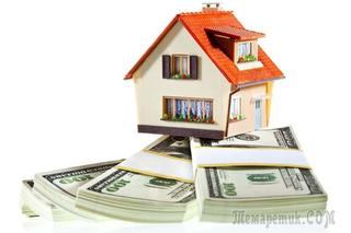 Как я брал кредит на обустройство дома