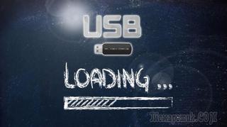 10 способов создания загрузочного USB