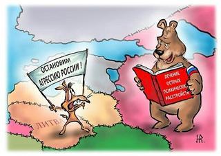 Транзит из России