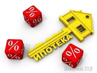 Аферы с ипотеками, депозитами и картами
