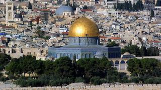 Ворота Спасения: Иерусалим