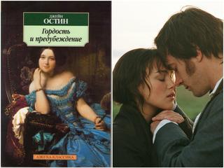 10 книг о любви, которые не стыдно читать образованным женщинам