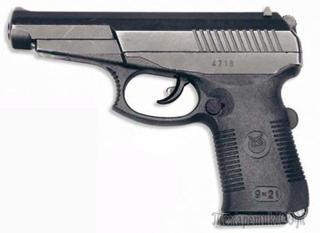 Пистолет Сердюкова СПС / СР.1 / СР.1М / СР1МП (Россия)