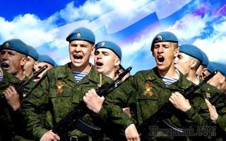 ВДВ • Воздушно-десантные войска России