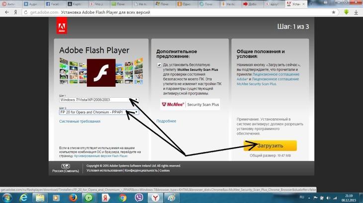 Почему не обновляется adobe flash player