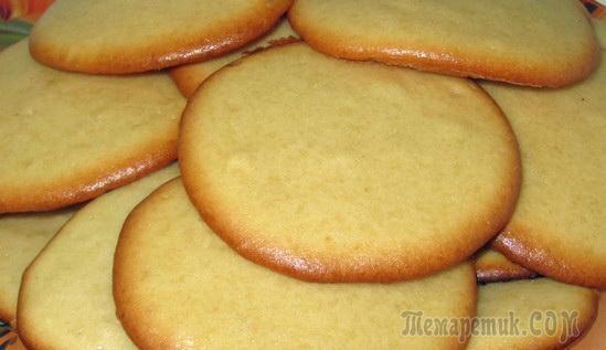 Печенье на рассоле от огурцов рецепт очень вкусный
