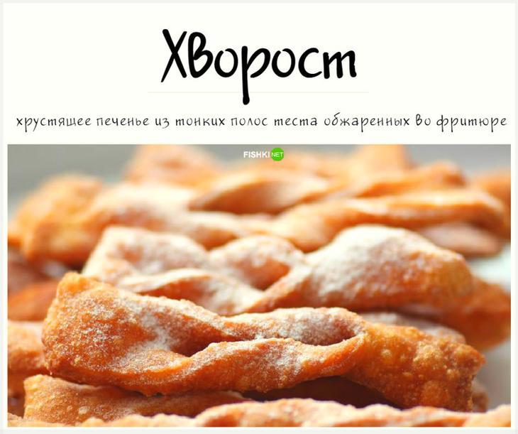 Как делала мама: 5 рецептов сладостей нашего детства вкуснятина, детство, домашнее, ностальгия, пошагово, рецепты