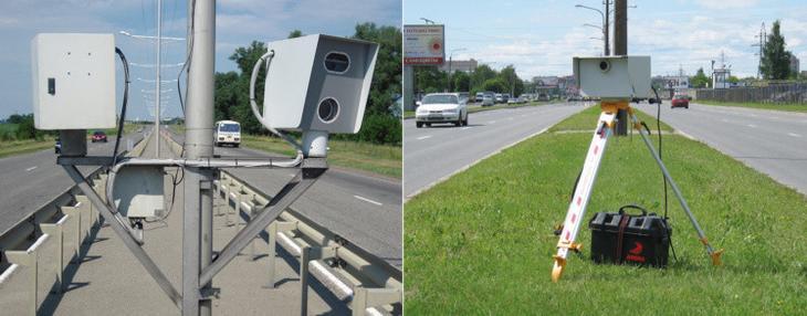 Радарный комплекс «Арена». Слева - стационарный, справа - мобильный авто, видеофиксация, камеры, пдд, штрафы