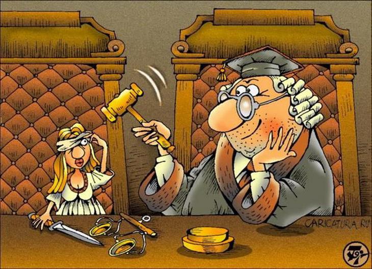 Записки судебного секретаря Юриспруденция, адвокат, суд, юмор, юристы