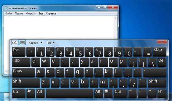 Как сделать экранную клавиатуру русской