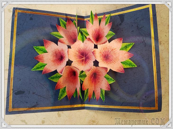 3 д с цветами открытки 12
