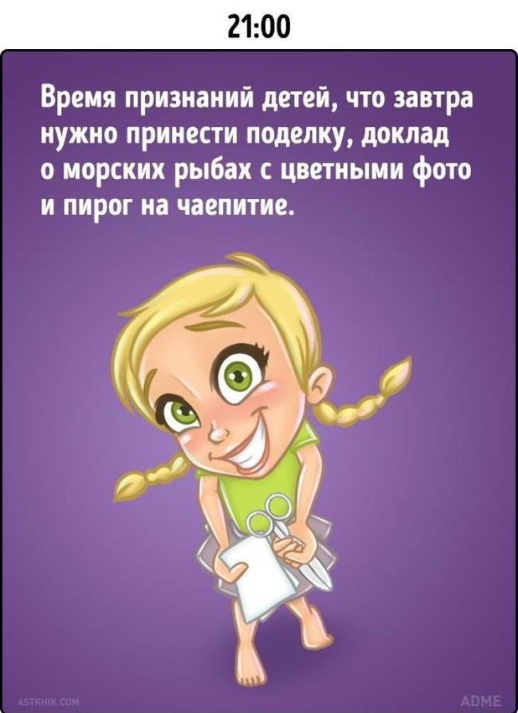 jiznennye-situacii--kotorye-znakomy-kajdomu-1h85b3de1wdvc-009