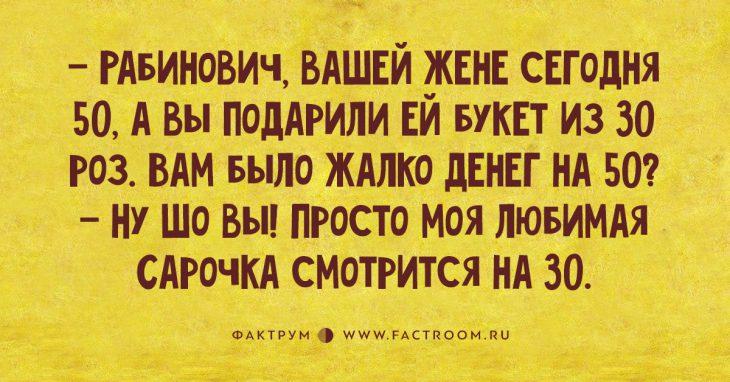 Двадцатка прелестных одесских анекдотов, которые сделают вас счастливыми