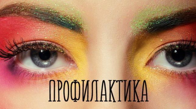 Девушка накрашена разноцветными тенями