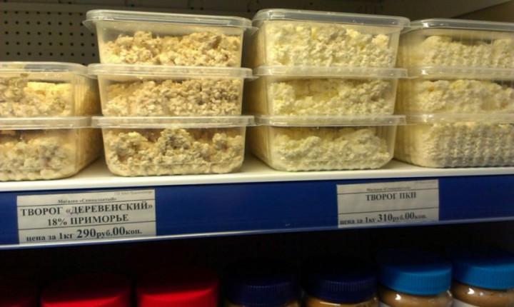 Чукотские цены на продукты цены, чукотка