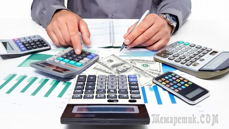 Как заплатить кредит в почта банк через сбербанк онлайн личный кабинет