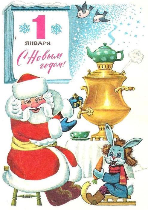 Дед Мороз 5 (495x700, 69Kb)