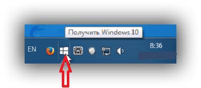 Если ваша операционная система Windows лицензионная, то получить обновления можно просто нажав на этот значок
