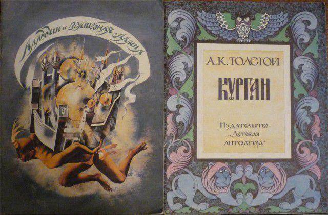 книги, СССР, коллекция