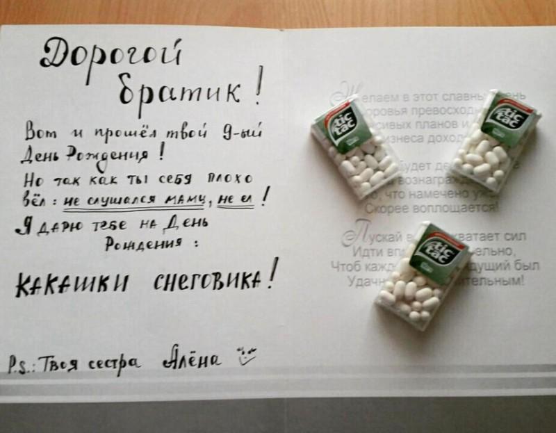 Идеи подарков мужчине  chtopodariteru